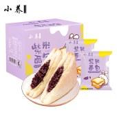 小养紫米面包500g/箱 奶酪夹心吐司速食营养早餐零食下午茶【新品上市】