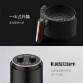 美的(Midea)TN1501 空气炸锅 黑色