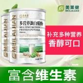 美莱健多营养高蛋白质营养粉女性蛋白质粉中老年儿童营养品蛋白粉补品