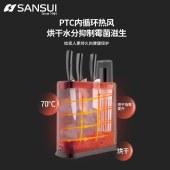 山水多功能杀菌刀筷架厨房置物架刀座紫外线杀毒消毒机厨房用品收纳架SDJ-X01C
