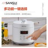 山水电压力锅压力锅2.5L家用电压力煲智能电高压锅SY-25D101