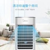 美的(Midea)空调扇 AC100-18D  白色