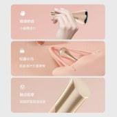 美的(Midea)美容仪器 MB-EC0101 茱萸粉