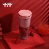 CLBO卓联博 小型便携式果汁杯家用电动榨汁机随身带充电果汁机小飞榨汁杯【新品上市】