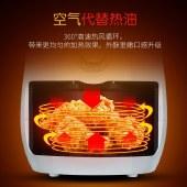 九阳空气炸锅电炸锅家用不沾易清洗炸薯条3.5升L无油煎炸薯条机KL35-X61