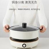 九阳鸳鸯火锅电火锅4.5L家用IH电磁加热多功能分体式电煮锅C21-HG3