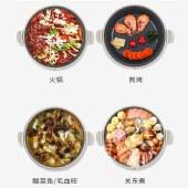 九阳电火锅家用涮肉一体锅多功能5L大容量分体式电热锅电煮锅HG50-E16