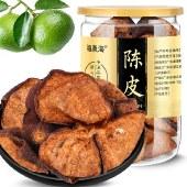 【福东海】陈皮 45克 罐装CP45-G