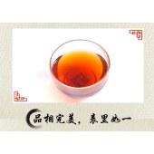 金毫普洱茶 一品堂金毫普洱散茶熟茶12年150g