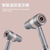 康夫电吹风大功率无级调速家用吹风筒专业高端高级发廊理发器吹风机KF-K6