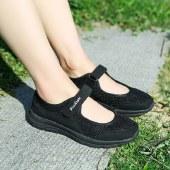 海谜璃轻便休闲鞋舒适健步女鞋魔术贴妈妈鞋HBX1002
