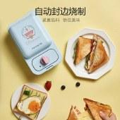 九阳三明治机哆啦A梦联名款迷你家用多功能早餐机轻食机华夫饼机电饼铛JK1312-K72/K72XD
