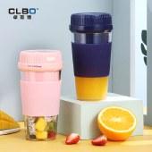 CLBO卓联博 家用小型便携式水果电动榨汁杯果汁机迷你多功能便携榨汁杯YM-D01【新品上市】