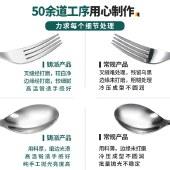 铸派刀叉套装西餐餐具家用刀叉勺三件套全欧式高档牛排刀叉两件套
