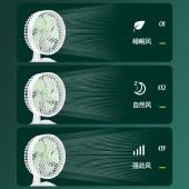 CLBO卓联博 桌上便携式usb充电学生宿舍迷你大风力小型台式摇头风扇小风扇-青峰F2【新品上市】