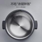 九阳蒸汽电饭煲加热电饭锅家用预约3.5L无涂层内胆煮饭锅F-S1