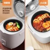英国皇家盾牌ZNC智能迷你电饭煲多功能2L煮饭锅电饭锅ZCDB-M4020F