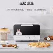 九阳电烤箱Line联名款家用多功能烘焙机小巧电烤炉白色可妮兔KX12-J87