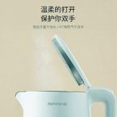 九阳热水壶烧水壶电水壶双层防烫304不锈钢1.7L电热水壶K17-F806