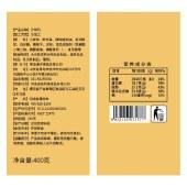 小养沙琪玛400克/箱【新品上市】