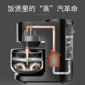 九阳蒸汽电饭煲无涂层真空内胆电饭锅3L大容量煮饭锅F-S5