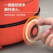 九阳电火锅旋控分体磁炉IH电磁加热电磁灶多功能火锅炉C21-HG5