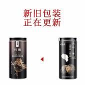 【福东海】玛咖 250克瓶装FDHmk-250g【新品上市】