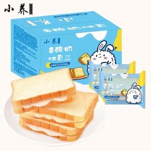 小养老酸奶吐司面包360克/箱