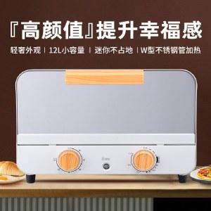 英国皇家盾牌ZNC电烤箱迷你家用12L小烤箱烤蛋糕烤肉烘焙烘烤蛋糕面包电烤炉烘焙机ZCDK-1201