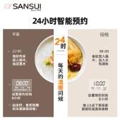 山水豪华IH智能电饭煲4.0L多功能电饭锅煮饭锅SIH-817