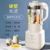 九阳破壁机加热料理机婴儿辅食机多功能豆浆机榨汁机L18-P631