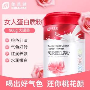美莱健阿胶蛋白质粉女性蛋白粉营养粉900g