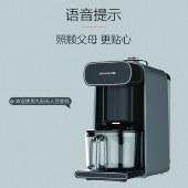 九阳豆浆机升级版家用咖啡机米糊机不用手洗豆浆机破壁机搅拌机DJ10R-K1S Pro