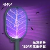 CLBO卓联博绿叶电蚊拍充电式家用USB强力电文蚊拍灭蚊打蚊子拍电苍蝇拍
