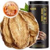 【福东海】牛蒡根 150克 圆筒FDH1767