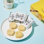 吴锦记 榴莲饼980g零食小吃休闲食品早餐整箱蓝莓酥饼网红下午茶点【新品上市】