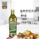 翡丽百瑞特级初榨橄榄油1L*2礼盒意大利进口节日送礼炒菜烹饪