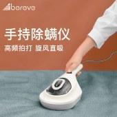 艾贝丽除螨仪杀菌机大吸力除螨虫神器手持吸尘器吸尘机BD-805 Pro