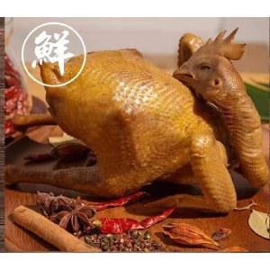客佬HAKKAING酱香鸡(广州地区内包邮)