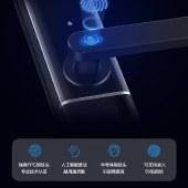 美的(Midea)智能电子密码锁家用 M2-Z 曜石黑(含网关)