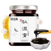 【福东海】驭湿膏 150克 罐装FDH1081