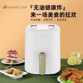 艾贝丽空气炸锅薯条机无油烟自动烤肉机多用锅家用电炸锅AM02