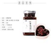 【福东海】红糖姜枣膏 150克 瓶装HTJZG-150G【新品上市】