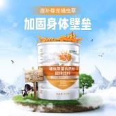 美莱健蛹虫草蛋白营养粉中老年补品蛋白质粉儿童营养品蛋白粉