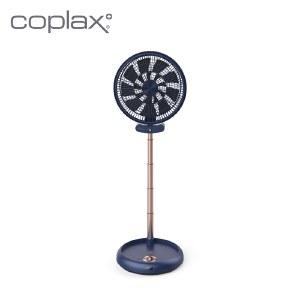 瑞士Coplax折叠收纳直流落地扇家用电风扇办公台式充电循环大电扇伸缩收纳立扇A7/A7 Plus