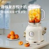 艾贝丽搅拌机搅拌杯家用便携随行杯双杯果汁机榨汁机LGB-08