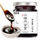 【福东海】山楂内金膏150克瓶装SZNJG-150g