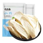 【福东海】山药 125克 袋装FDH1323【新品上市】