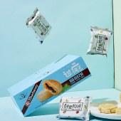 吴锦记 蓝莓饼980g零食小吃休闲食品早餐整箱蓝莓酥饼网红下午茶点【新品上市】