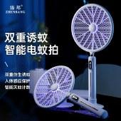 臻邦电蚊拍充电式家用超强驱蚊苍蝇拍灭蚊灯智能二合一打蚊子神器